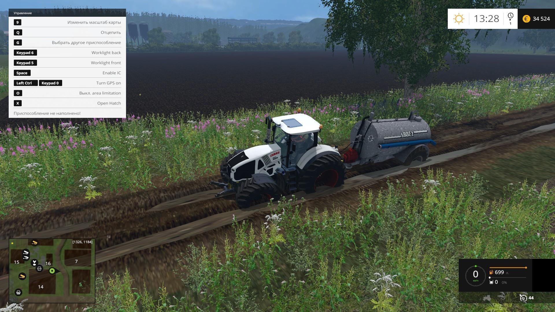 ABBEY 2000R SLURRY TANKER TRAILER V2 0 - Farming simulator 2019