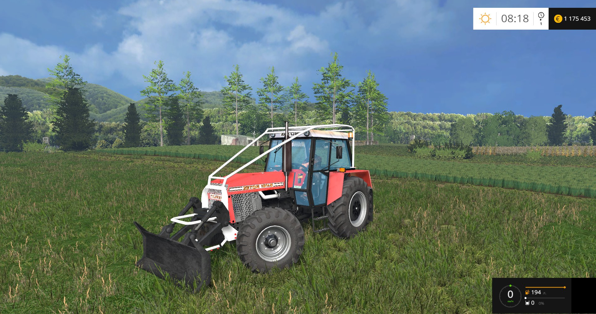 tracteur forestier farming simulator 17