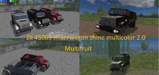 ZIL 45065 MIXERWAGON SHINE MULTICOLOR - MULTIFRUIT V2.0 FS15