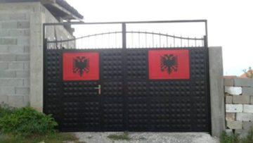 yard-gates-v-0-1-mod-4