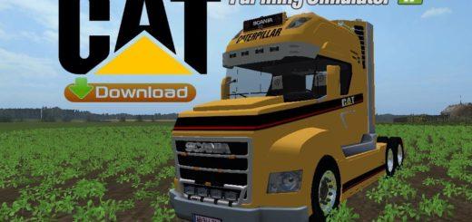 LAMBO - Farming simulator 2019 / 2017 / 2015 Mods