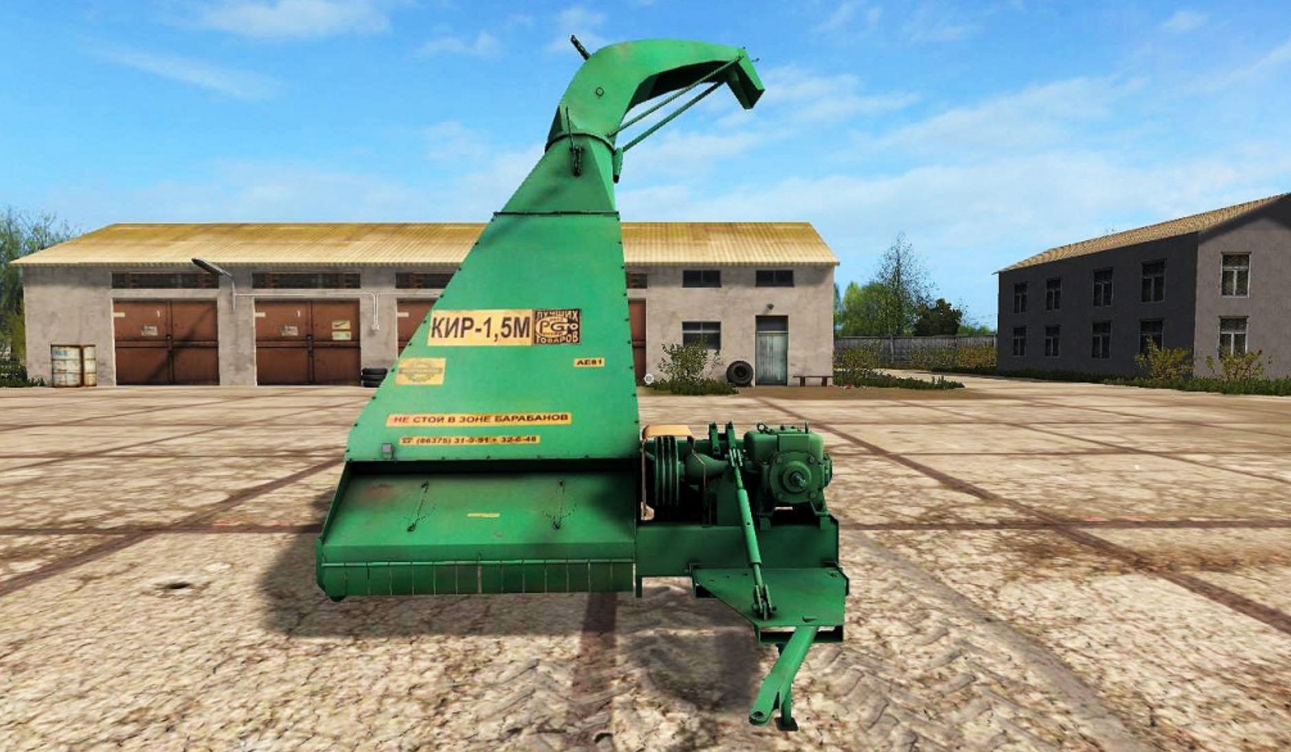 Скачать мод на фермер симулятор 2018 кир